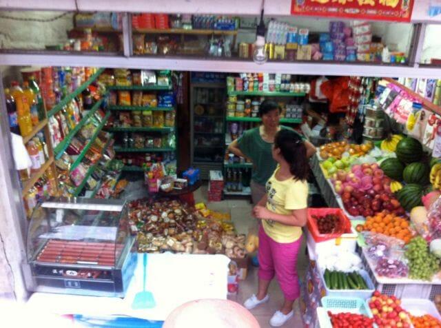 Dorfsupermarkt