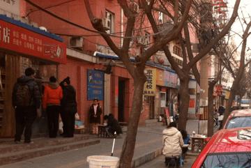 kl.Restaurant Beijing